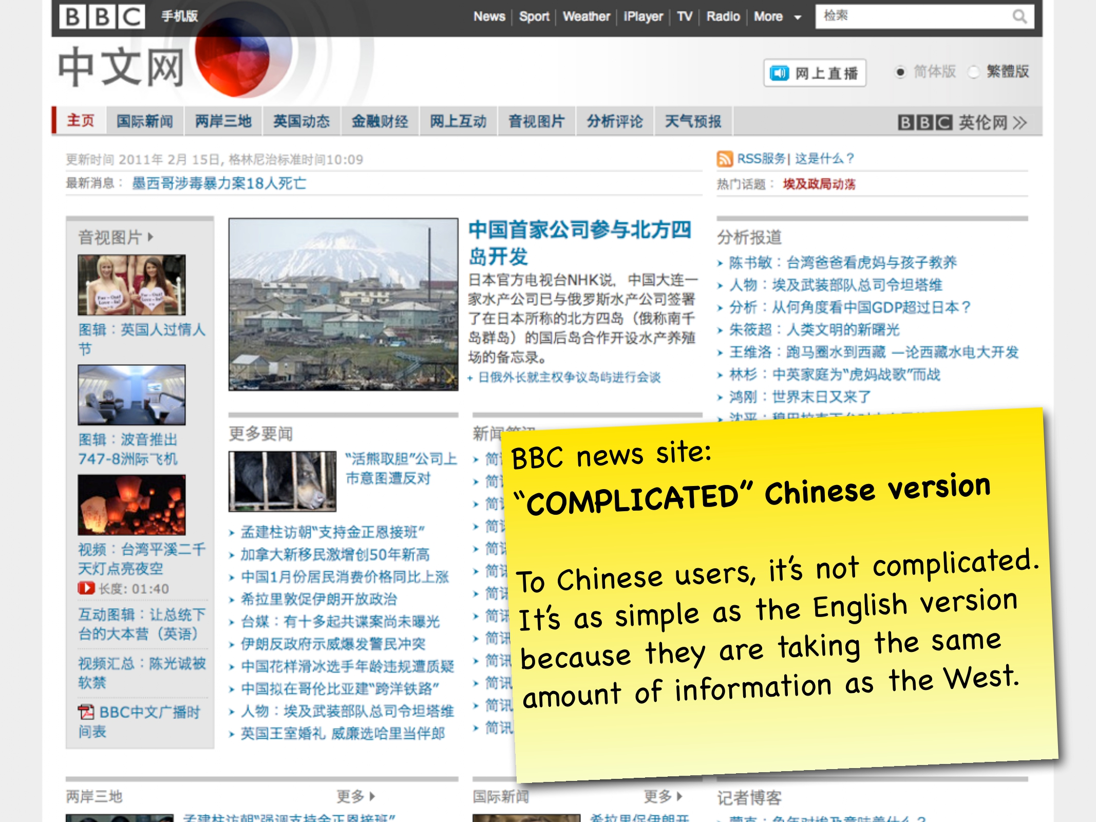 Chinese Web Design Patterns 2011_pages-to-jpg-0013.jpg