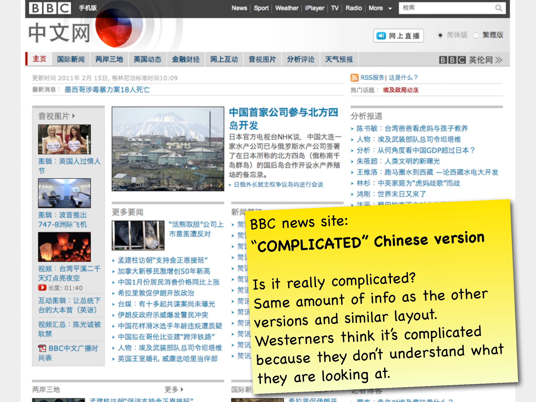 Chinese Web Design Patterns 2011_pages-to-jpg-0012.jpg