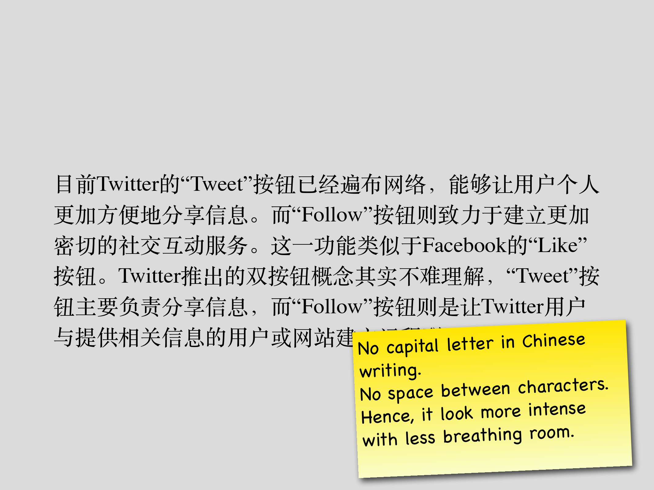 Chinese Web Design Patterns 2011_pages-to-jpg-0016.jpg