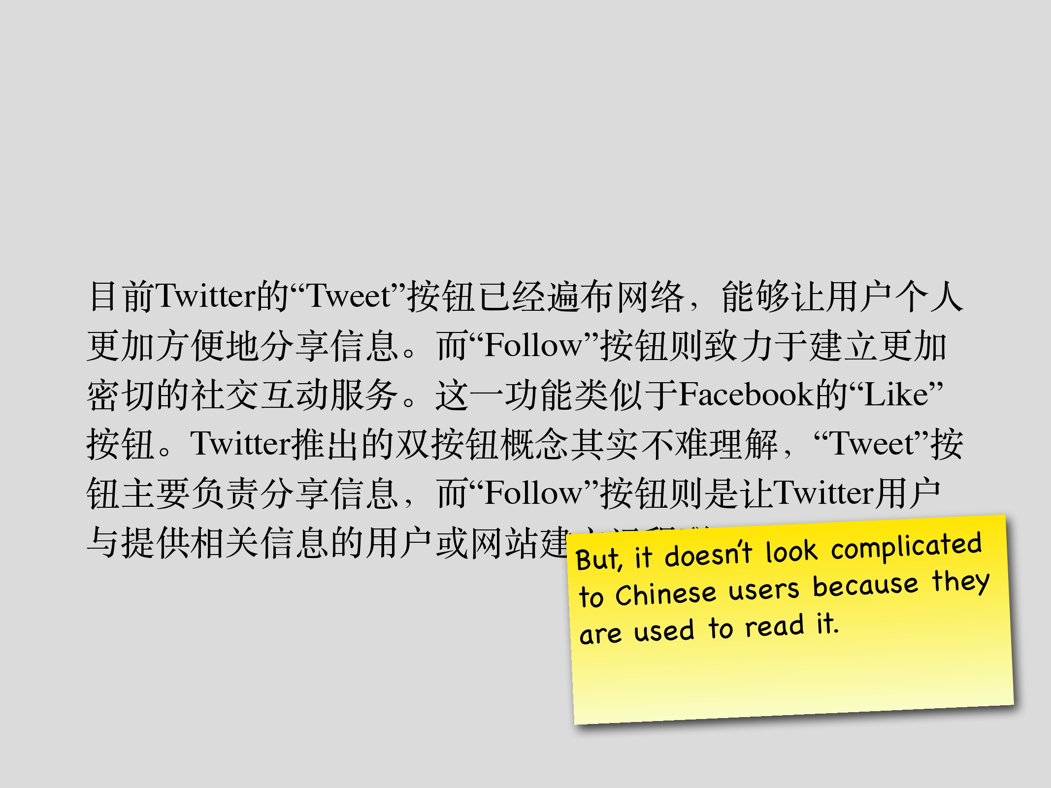 Chinese Web Design Patterns 2011_pages-to-jpg-0017.jpg