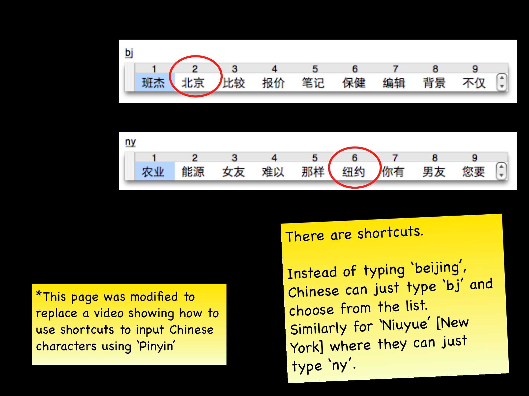 Chinese Web Design Patterns 2011_pages-to-jpg-0024.jpg