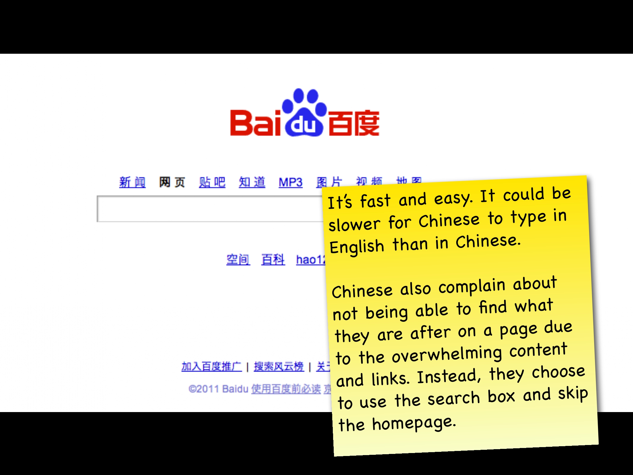 Chinese Web Design Patterns 2011_pages-to-jpg-0025.jpg