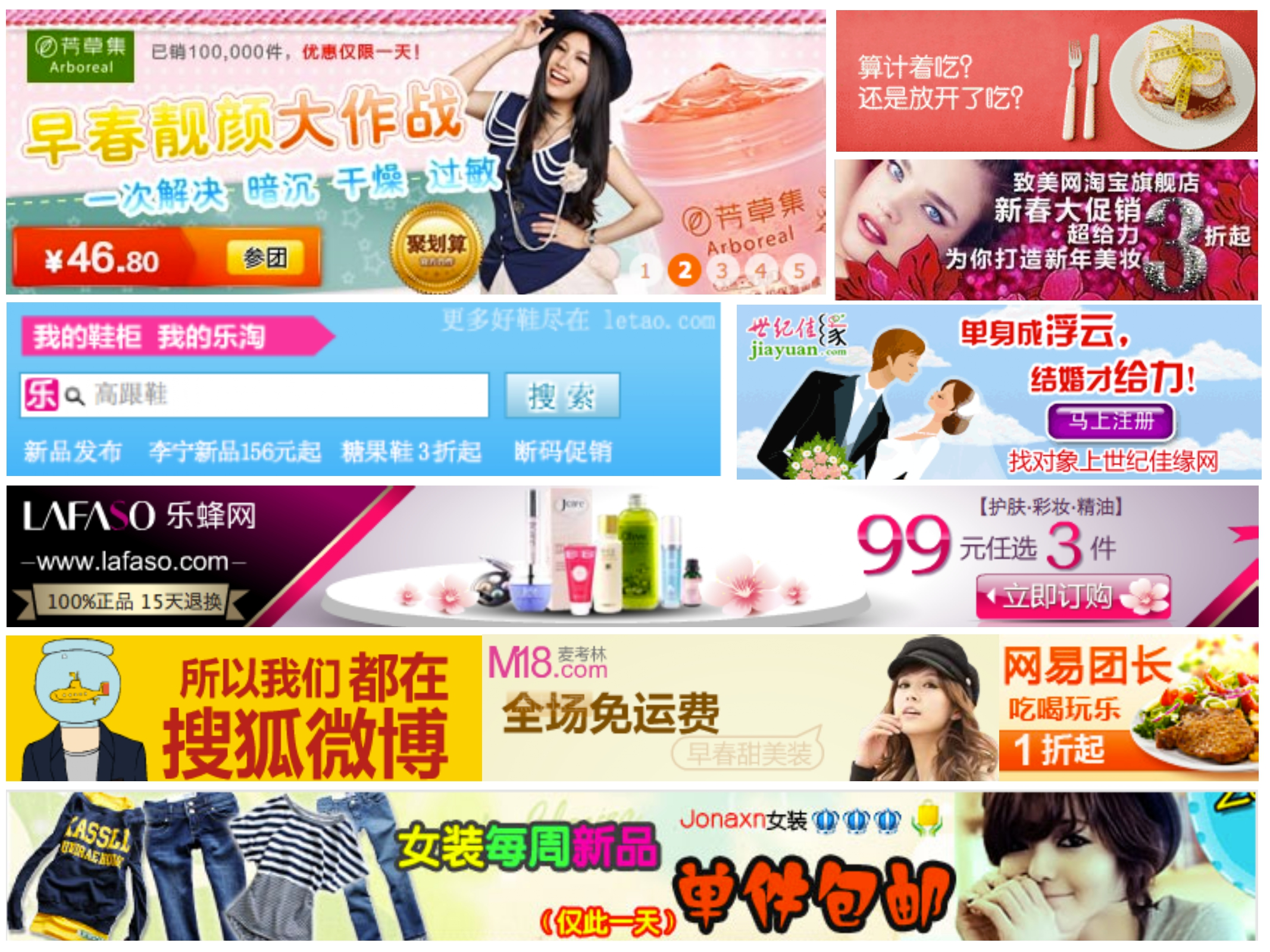 Chinese Web Design Patterns 2011_pages-to-jpg-0032.jpg