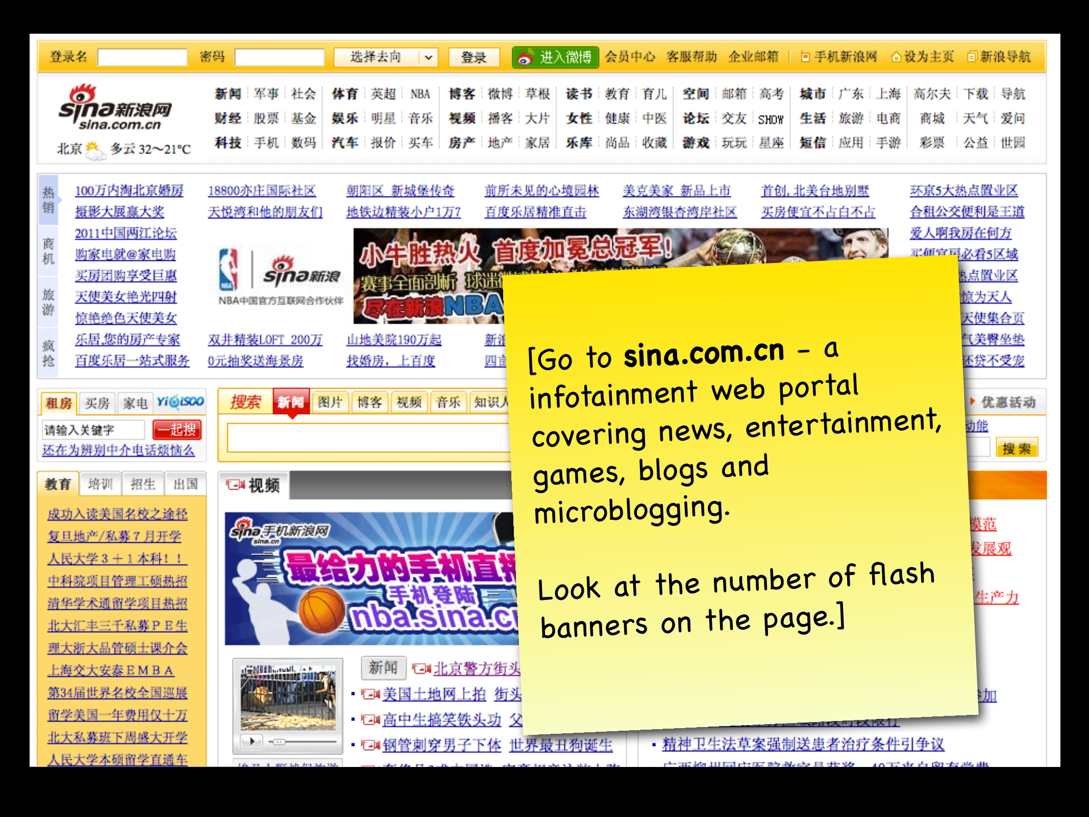 Chinese Web Design Patterns 2011_pages-to-jpg-0033.jpg