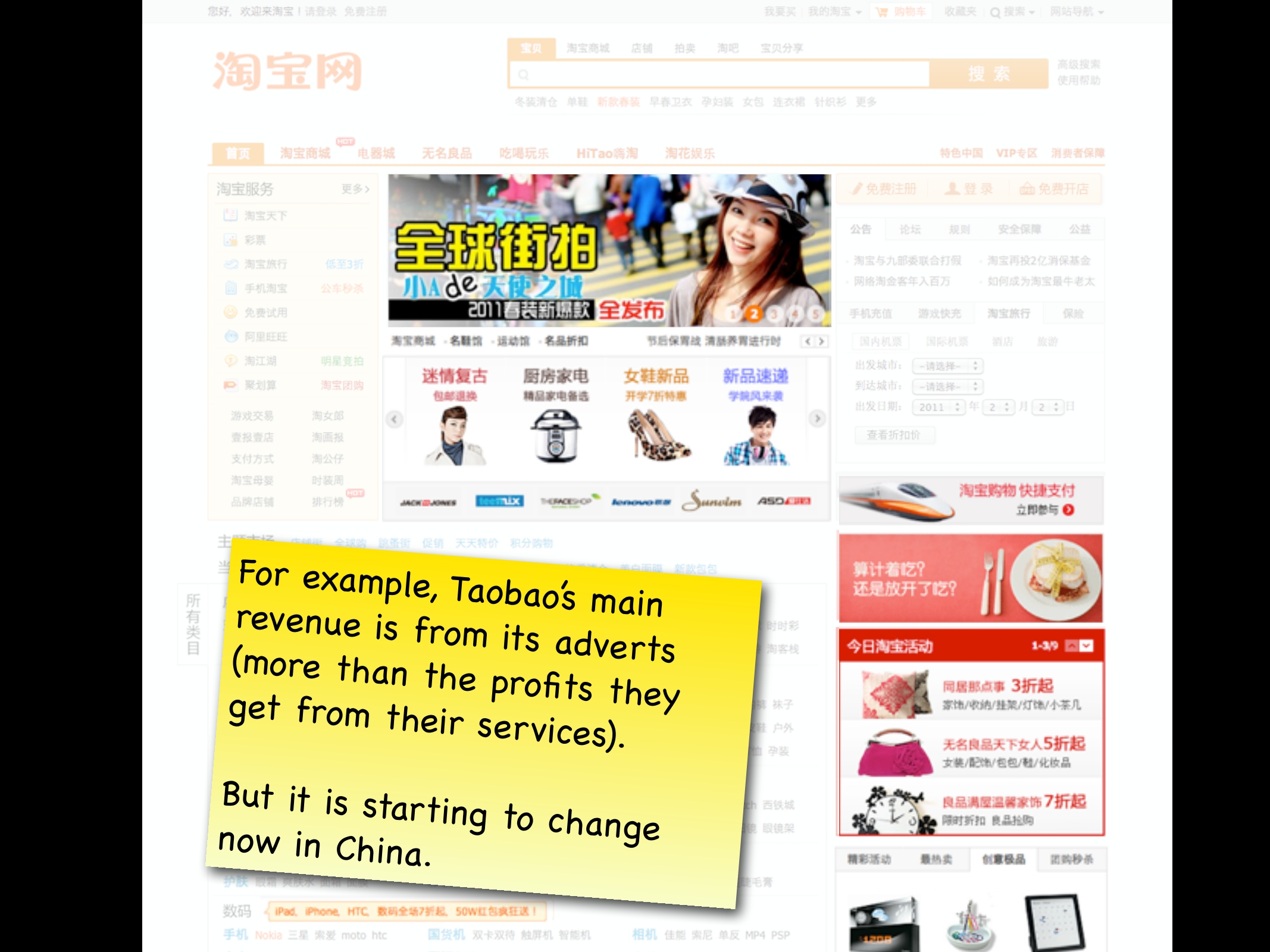 Chinese Web Design Patterns 2011_pages-to-jpg-0035.jpg