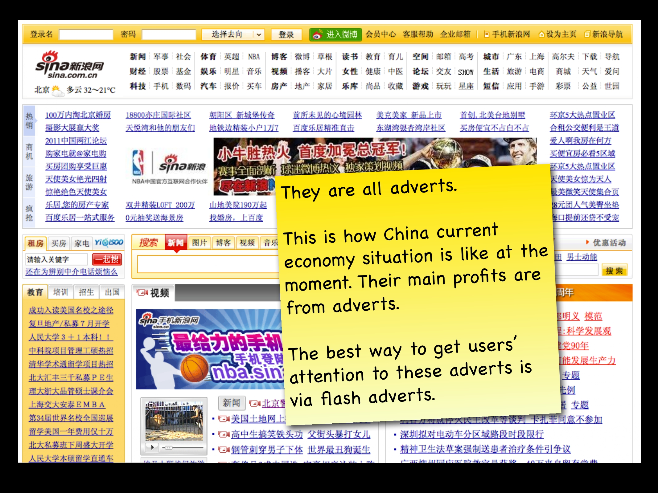 Chinese Web Design Patterns 2011_pages-to-jpg-0034.jpg