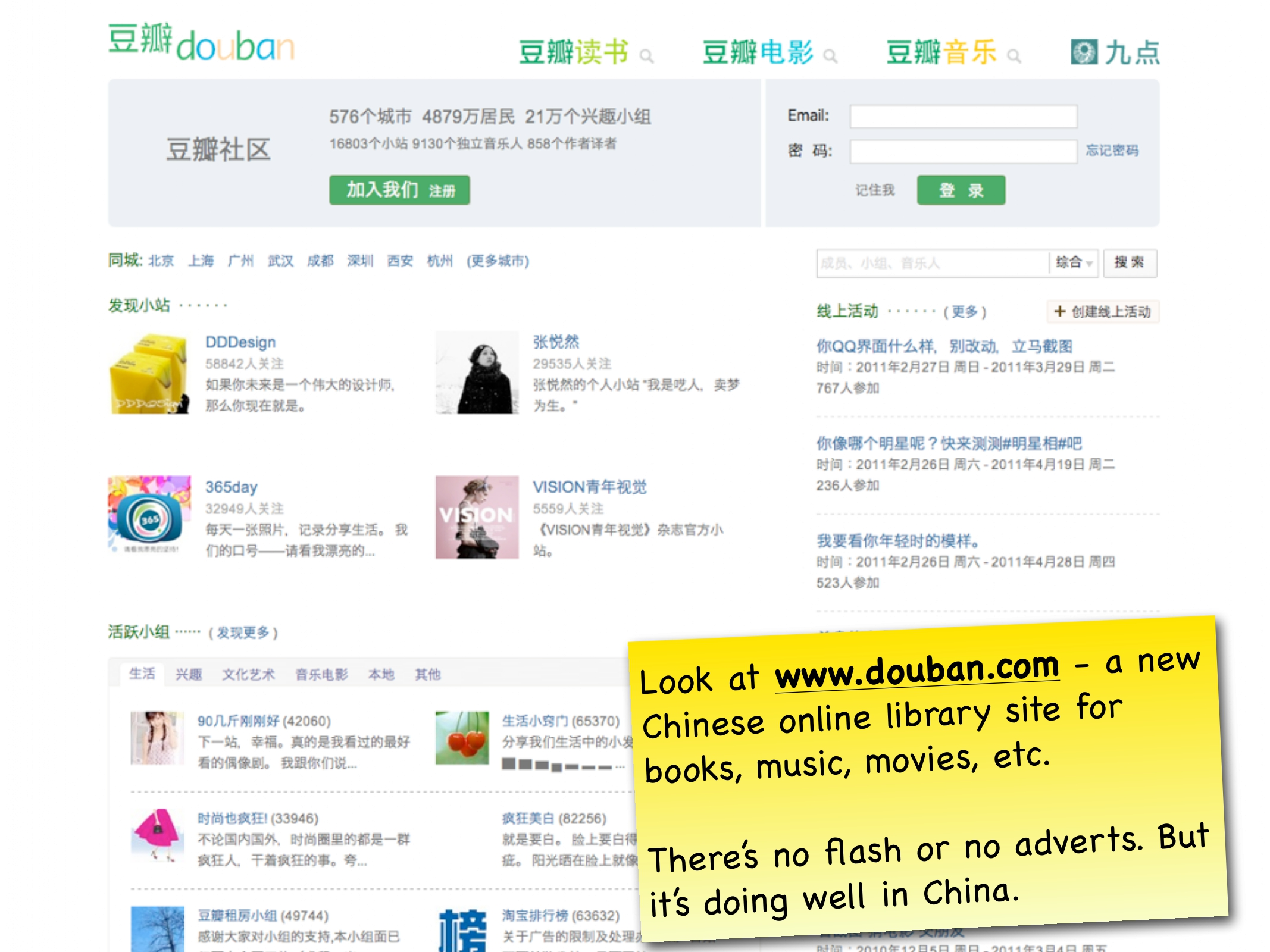 Chinese Web Design Patterns 2011_pages-to-jpg-0036.jpg