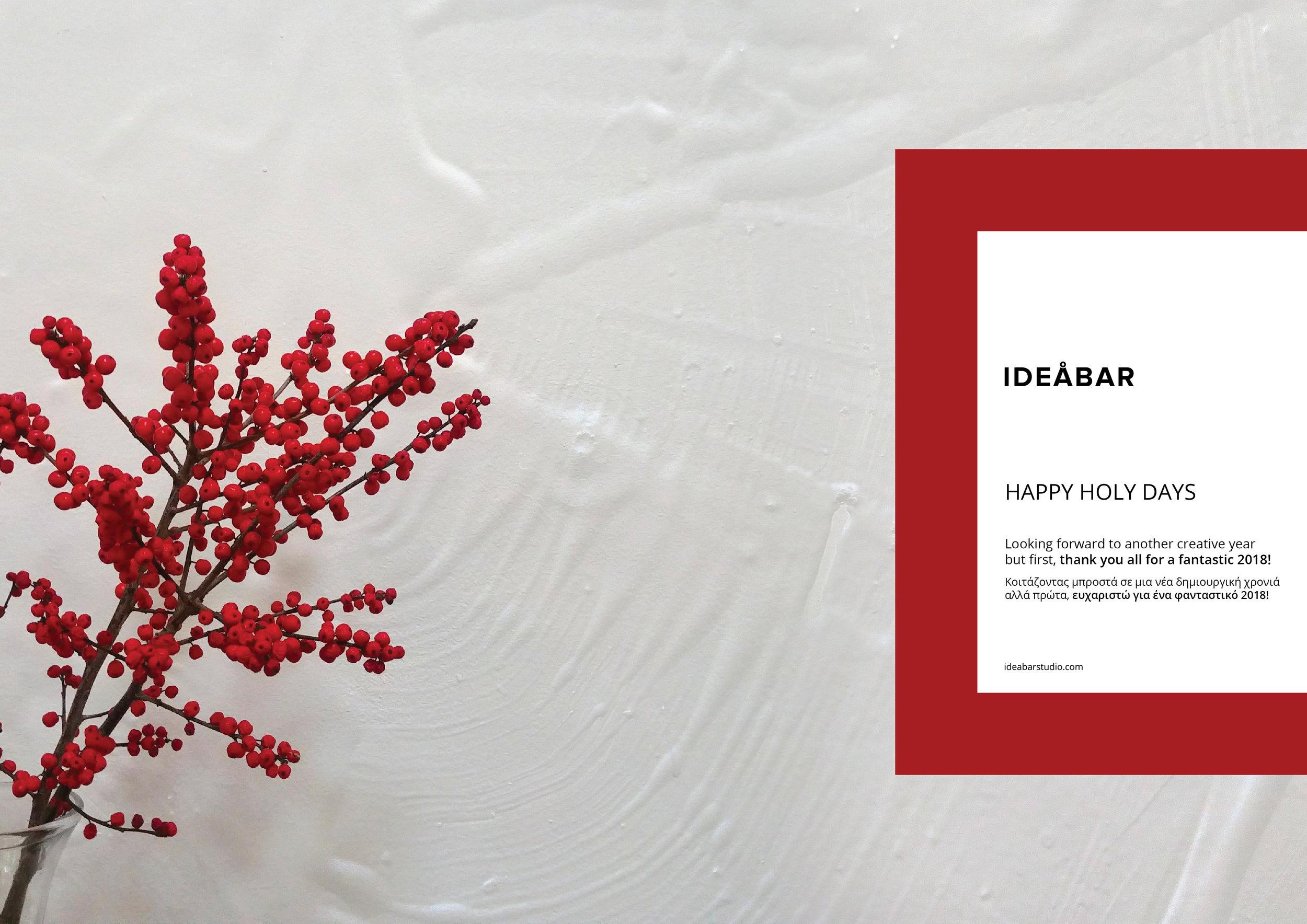 IDEABAR Studio   Christmas Card - Digital - Minimal