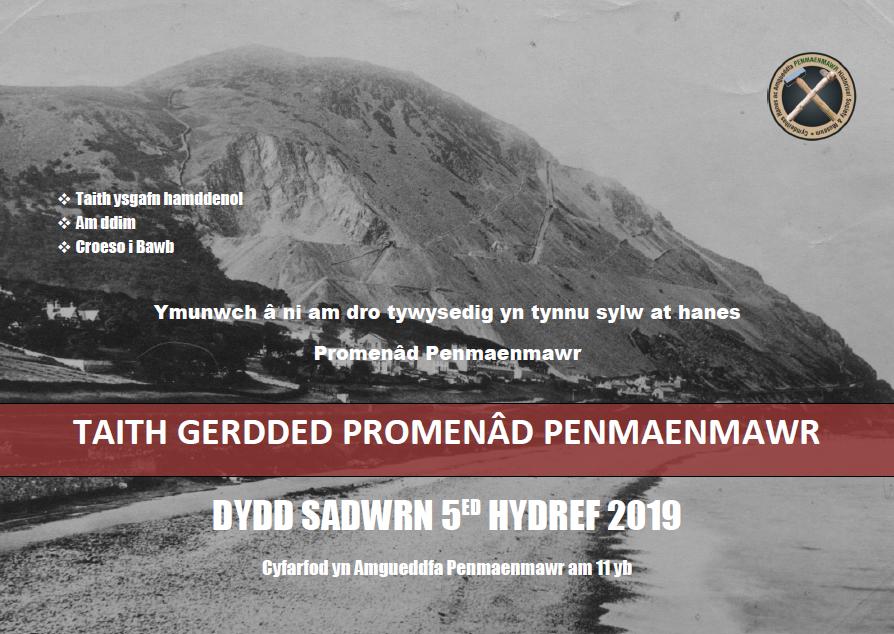 Promenade Walk - Cym.png