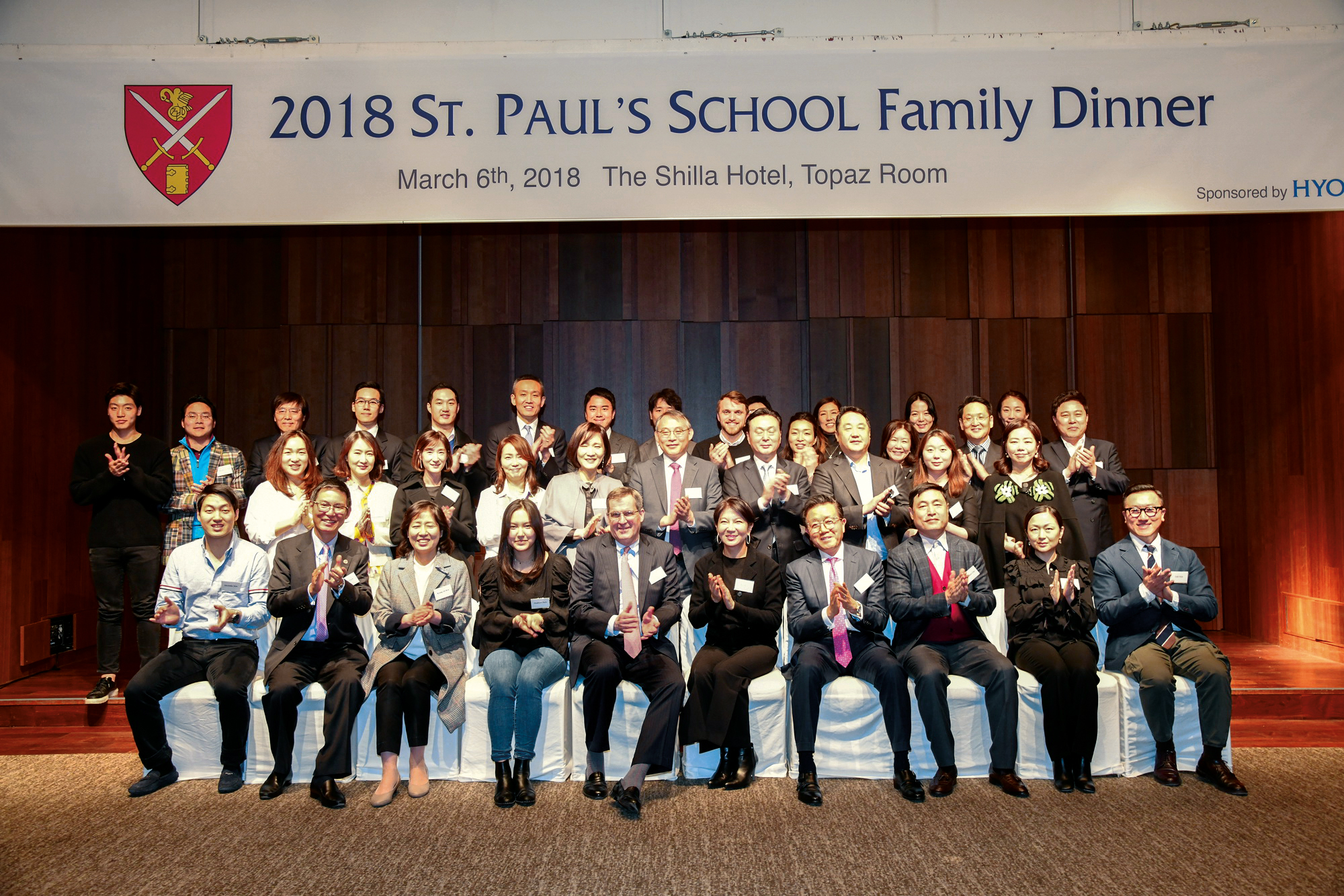 Hyun-Joon Cho '87 hosted an alumni and parent dinner on March 6, 2018, at the Shilla Hotel in Seoul.