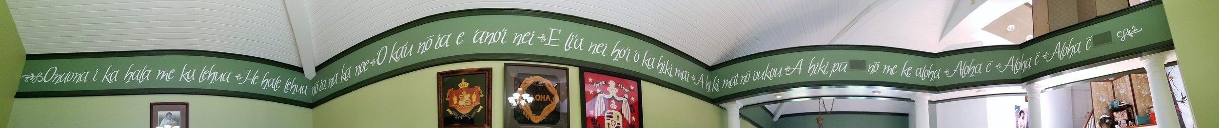 Oli Aloha Chant in Reception.jpg