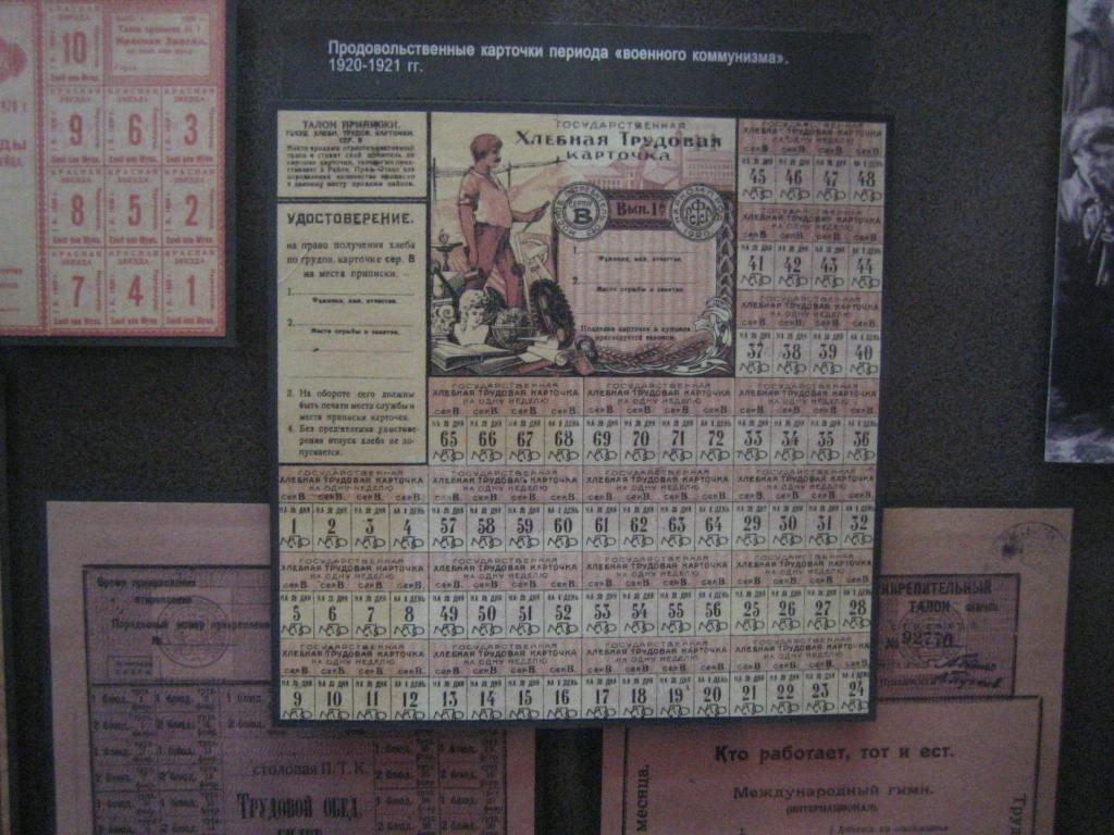 ration_card.jpg