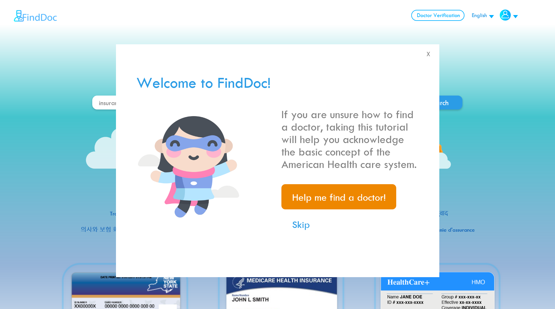 FindDoc Homepage – 8.png