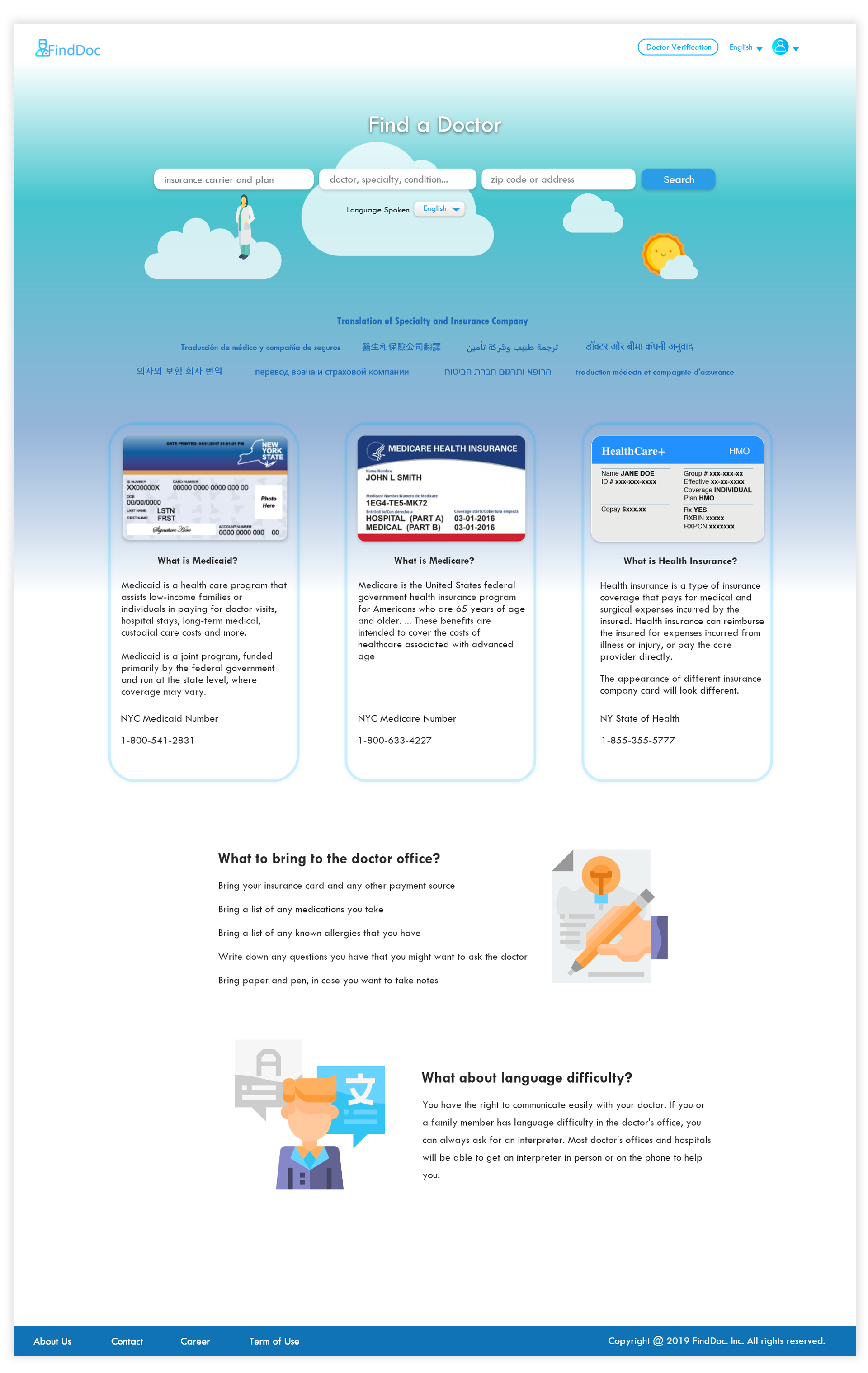 FindDoc Homepage – 1.png