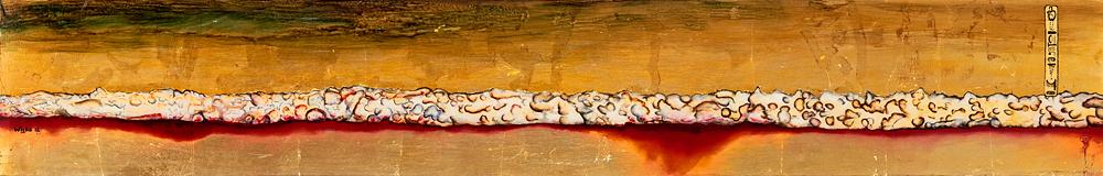 The Edge I. 8%22 X 54.5%22. Gold leaf, oil acrylic on wood. 2012..jpg