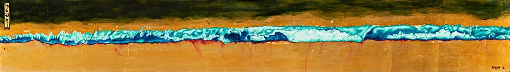 The Edge II. Gold leaf, oil acrylic on canvas. 9%22 x 60%22. 2012.jpg