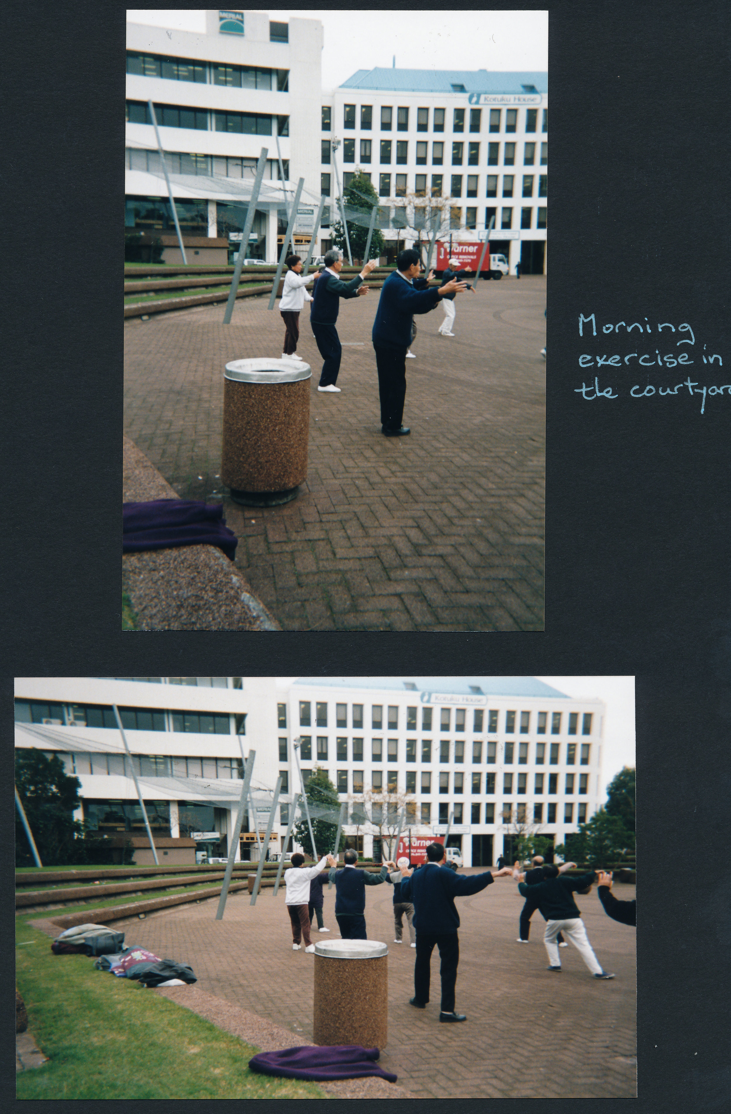 People practicing Tai Chi in the Manukau Plaza courtyard. Image credit: Friendship House. Date unknown.