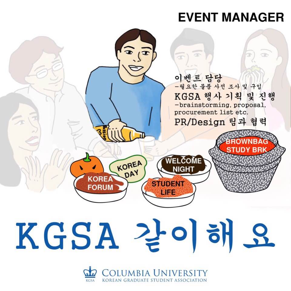 o o o (김민영)   Event Manager (Internal)  |  |