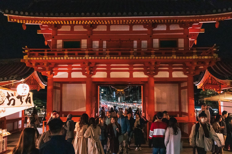 Japan-4150.jpg