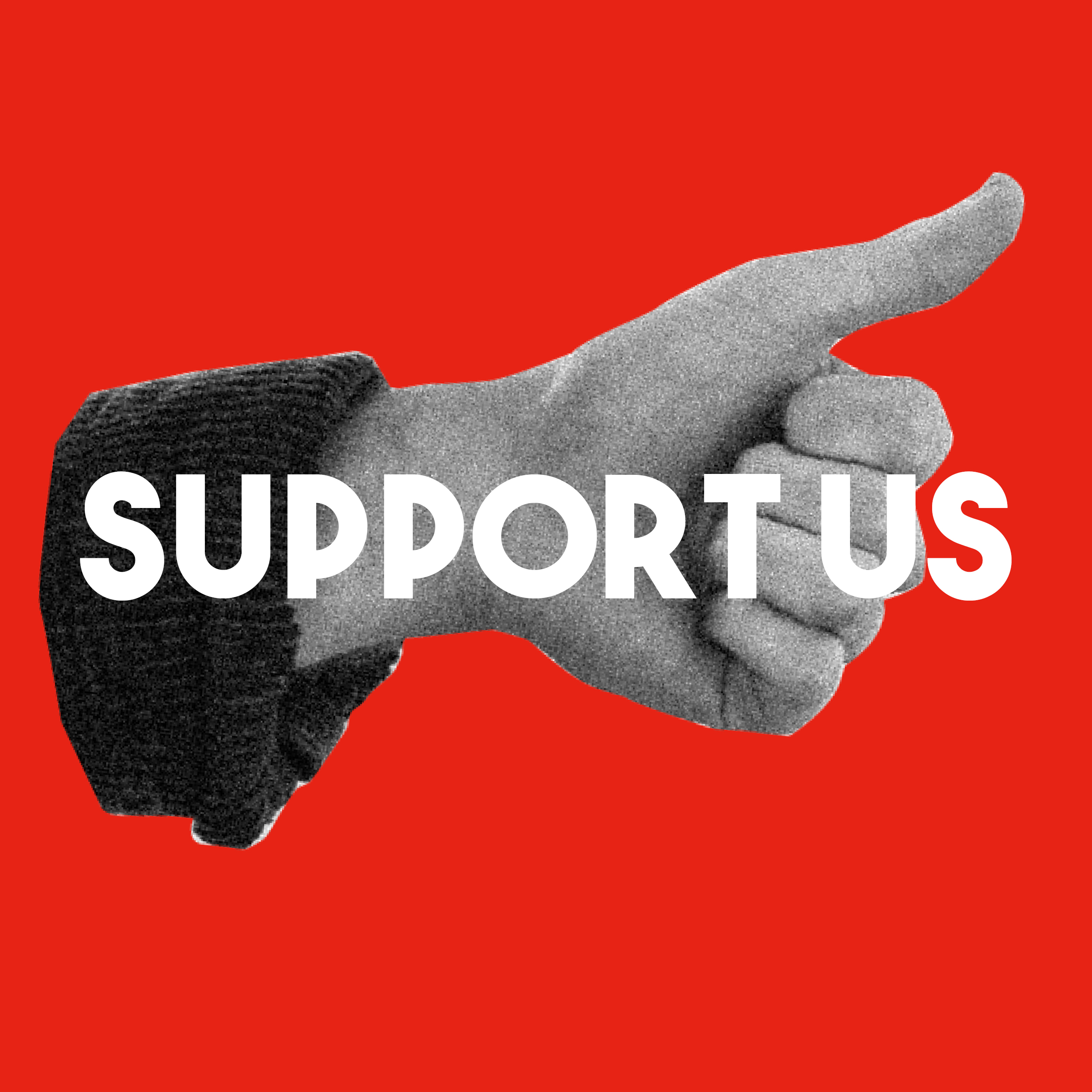 Support us new.jpg