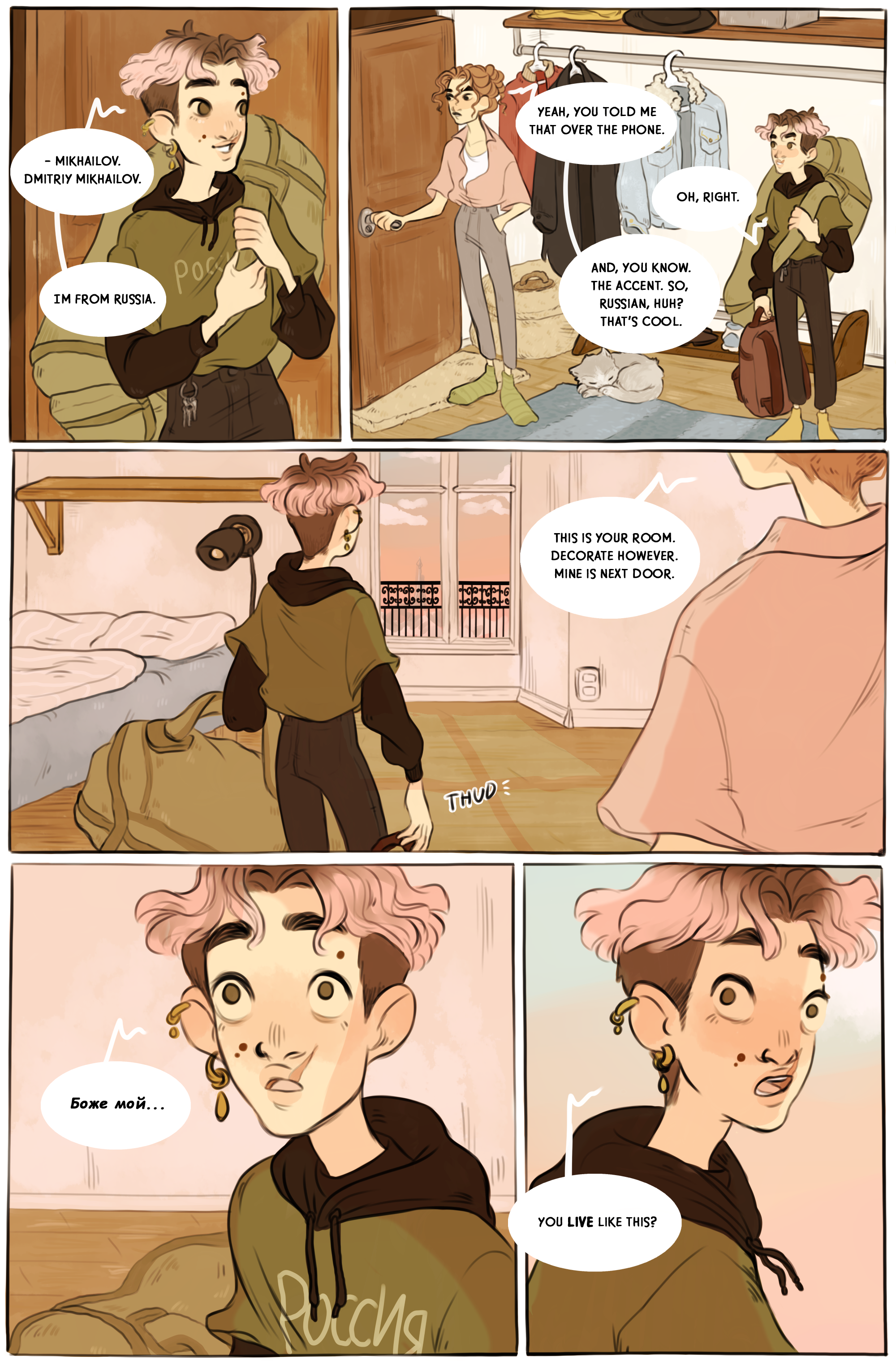 SS_PAGE10.png