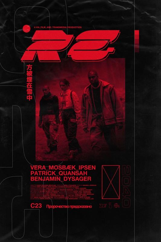 Poster da9370f612-poster.jpg