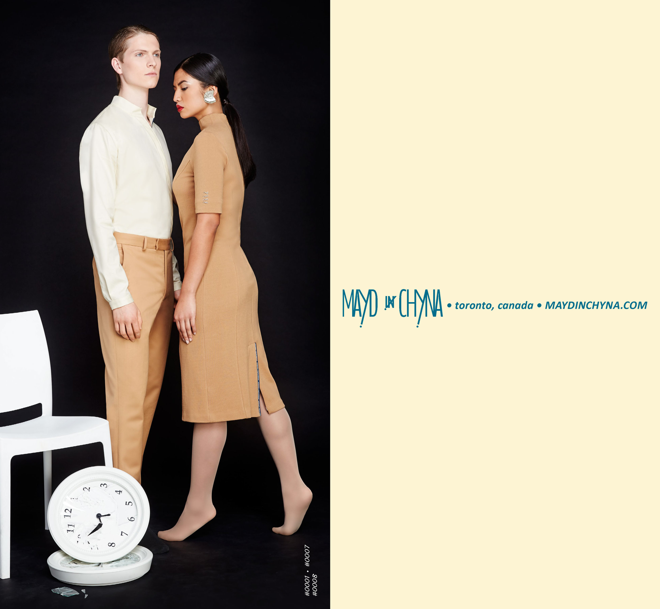 MAYD+IN+CHYNA+LOOKBOOK+(1)_Page_8.jpg