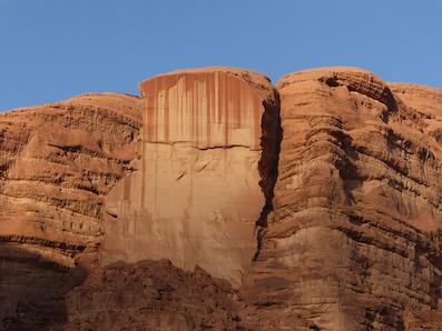Sandstone edifice