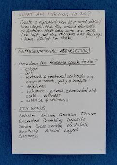 Atacama Notes 2.jpg