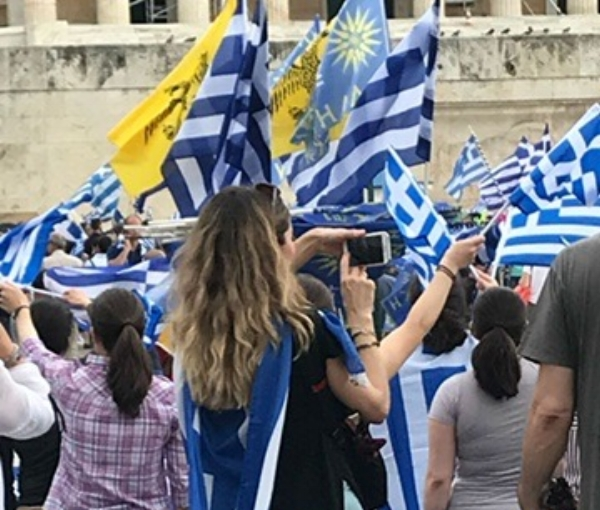 Greek! - We ran into a demonstration against the formerly Yugoslavian country which has renamed itself The Republic of Macedonia.