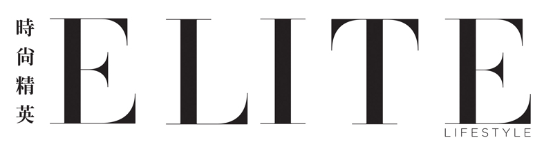 new_Elite_log-800-x-max.jpg