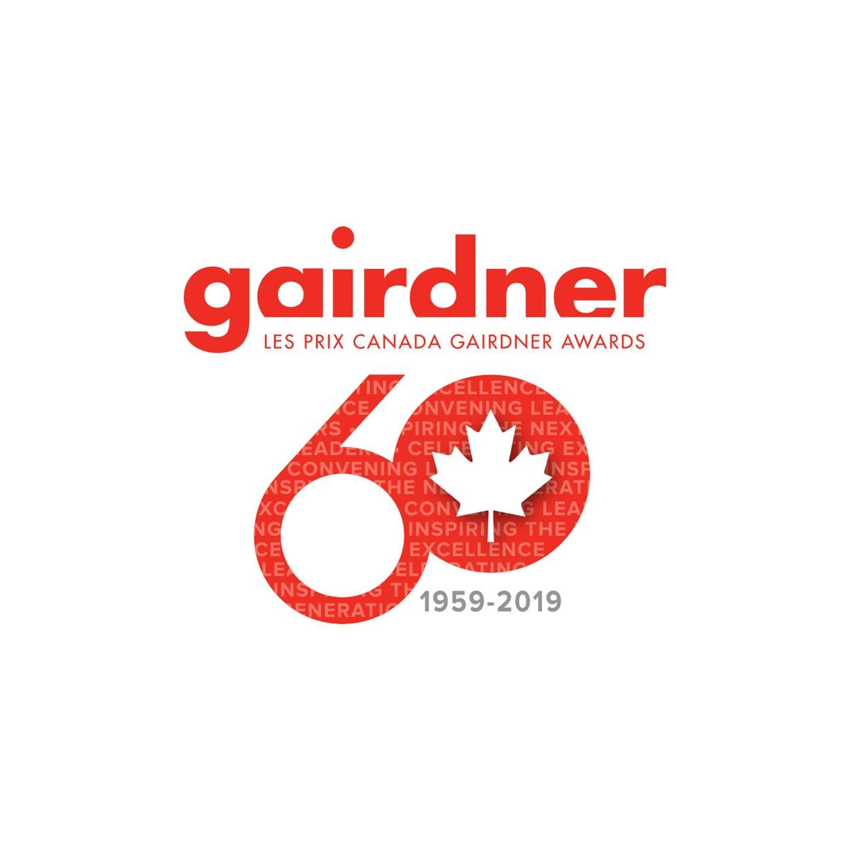 Gairdner Logo.jpg