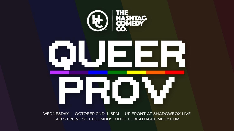 191002-queer-prov.jpg
