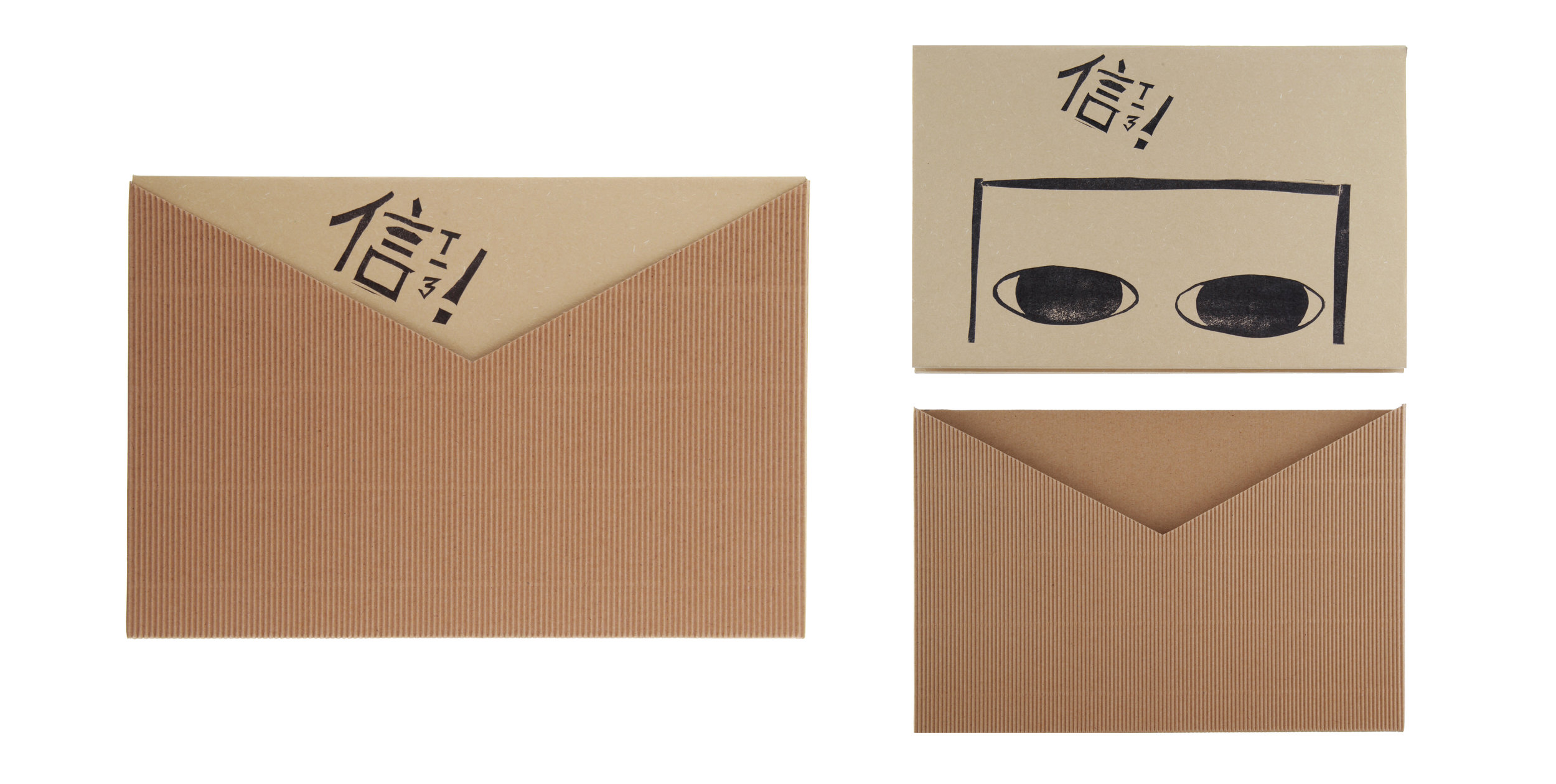 Cover Design's concept is from the form of Letter.