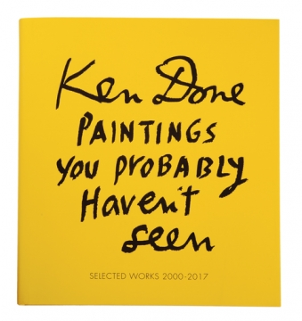 books-and-stationery-ken-done--paintings-you-probably-havent-360px-360px.jpg