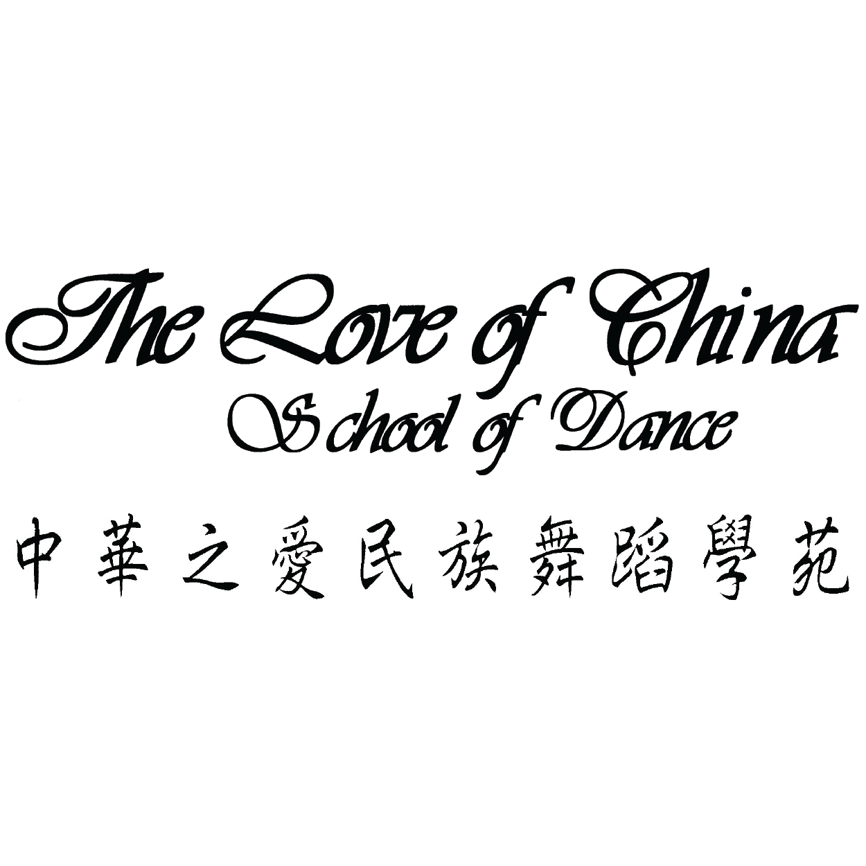 LoveofChina.png