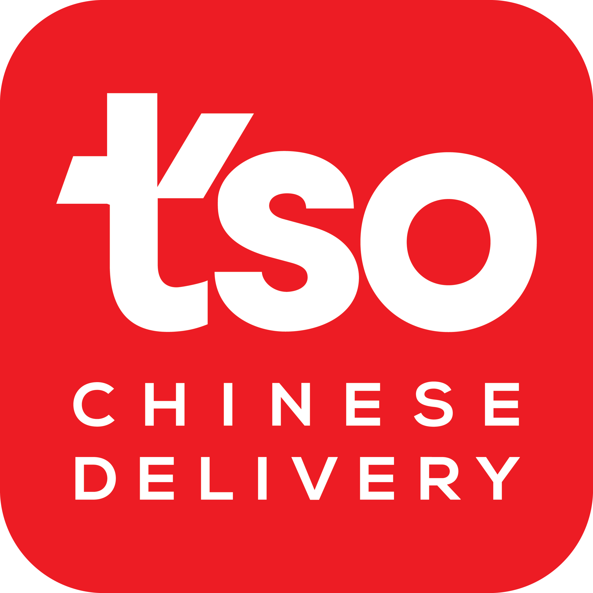 Tso_White_Logo_App_Square_Red_Background.png