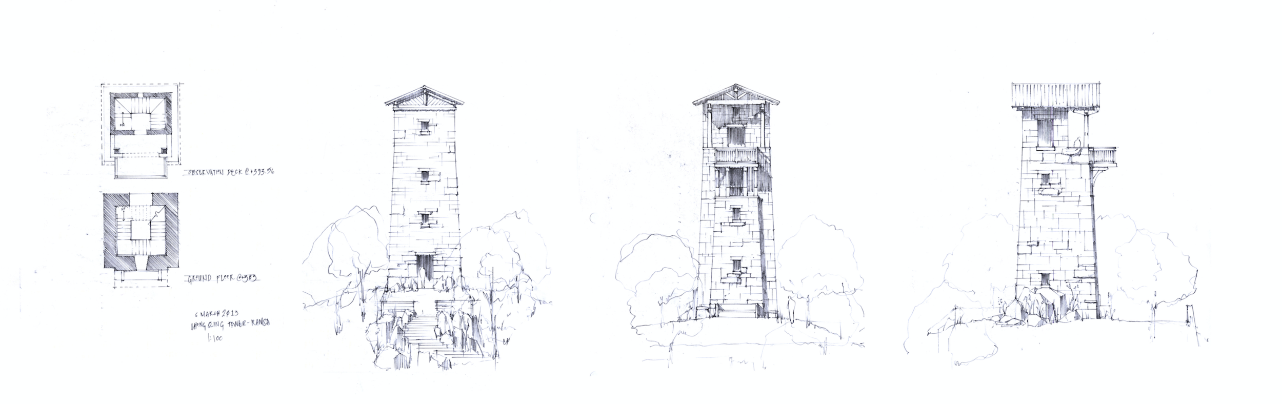 Drawings done while at RAMSA: Chongqing City Center, Observation Tower