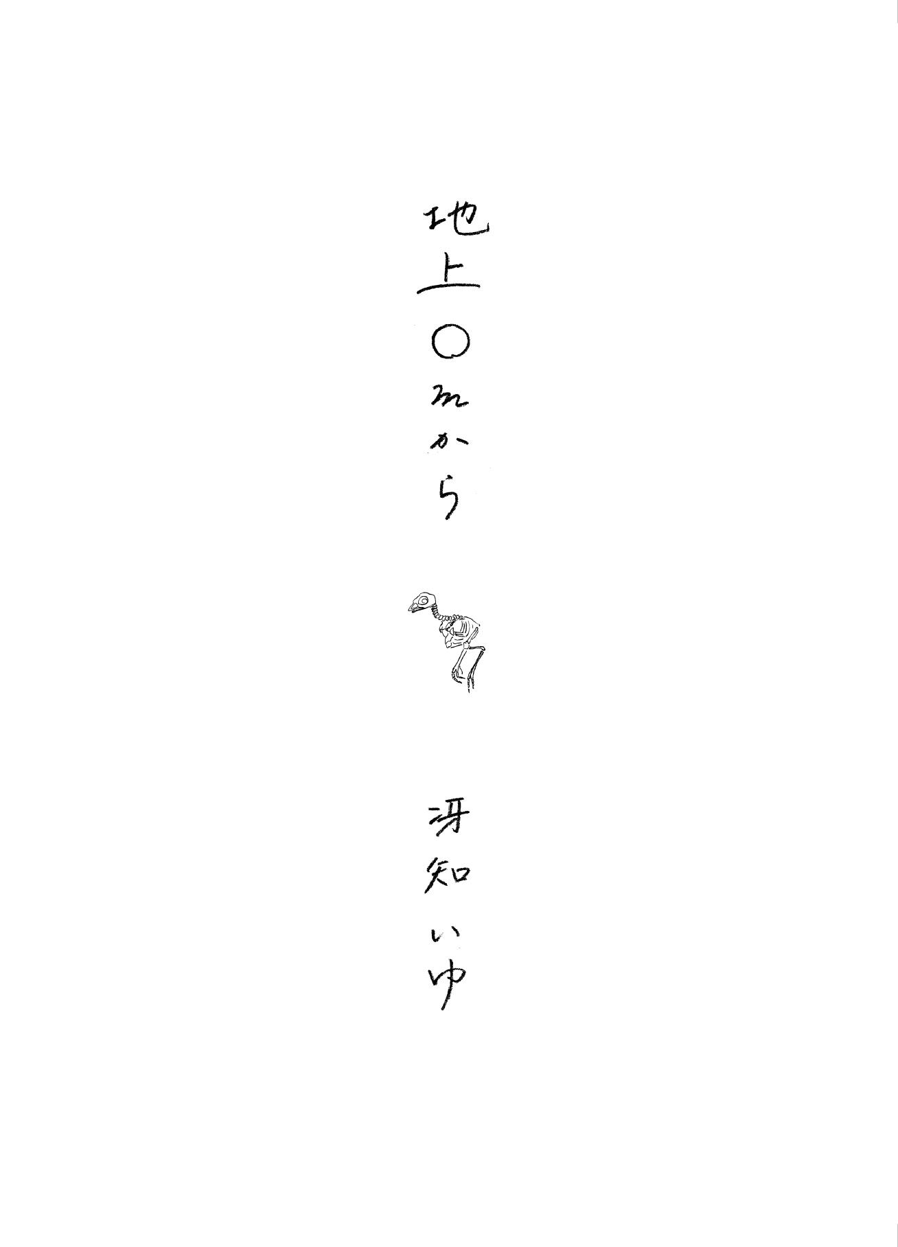 川端tobira-1.jpg