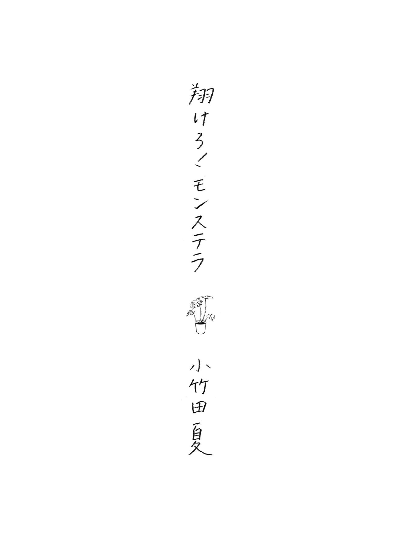 川端tobira-2.jpg