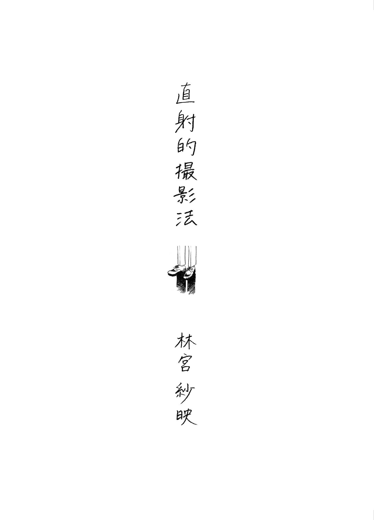 川端tobira-3.jpg