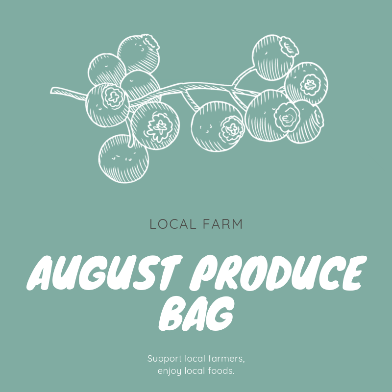 August Produce Bag   $45.00   In August, the Topsail Produce Bag will contain enough fresh produce to feed a family of four at least three servings of fruit and vegetables for the week. Listed below are the types of fruit and vegetables typically included in an August produce bag; however, the actual contents of your bag will vary depending on each week's harvest.   Summer and zucchini squash    Tomatoes    Blackberries    Peaches    Herbs    Peppers    Okra    Grapes    Apples    Peanuts   Each customer vacationing in Topsail Island during the month of August may order one or more bags of produce.
