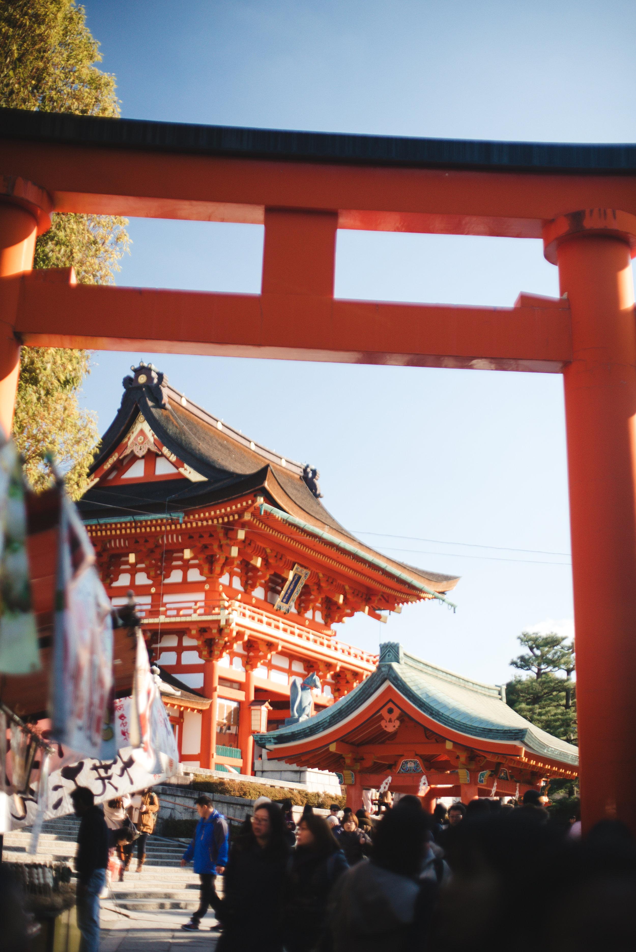 Japan 2017-8.jpg