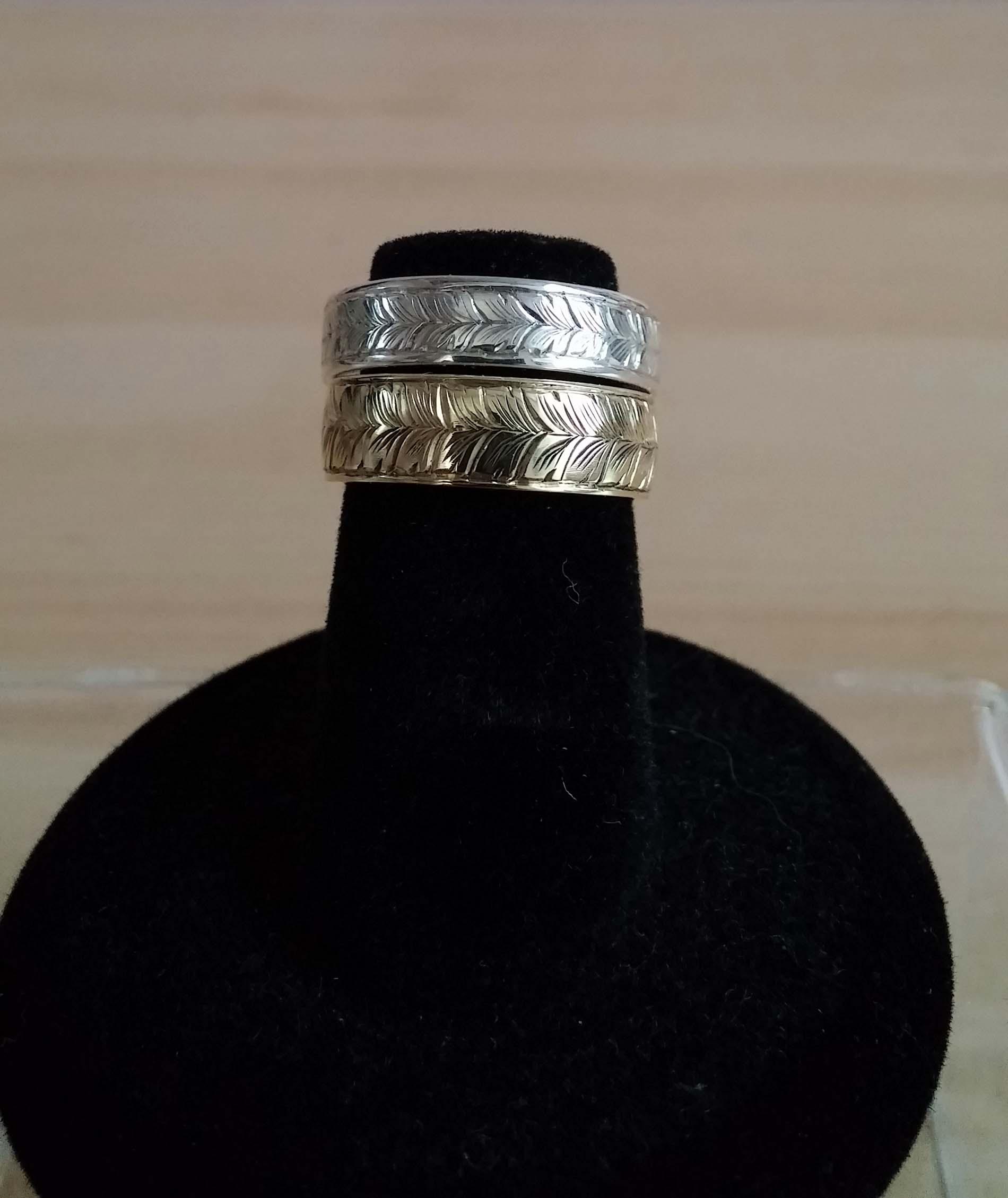 Sample Engraved Rings