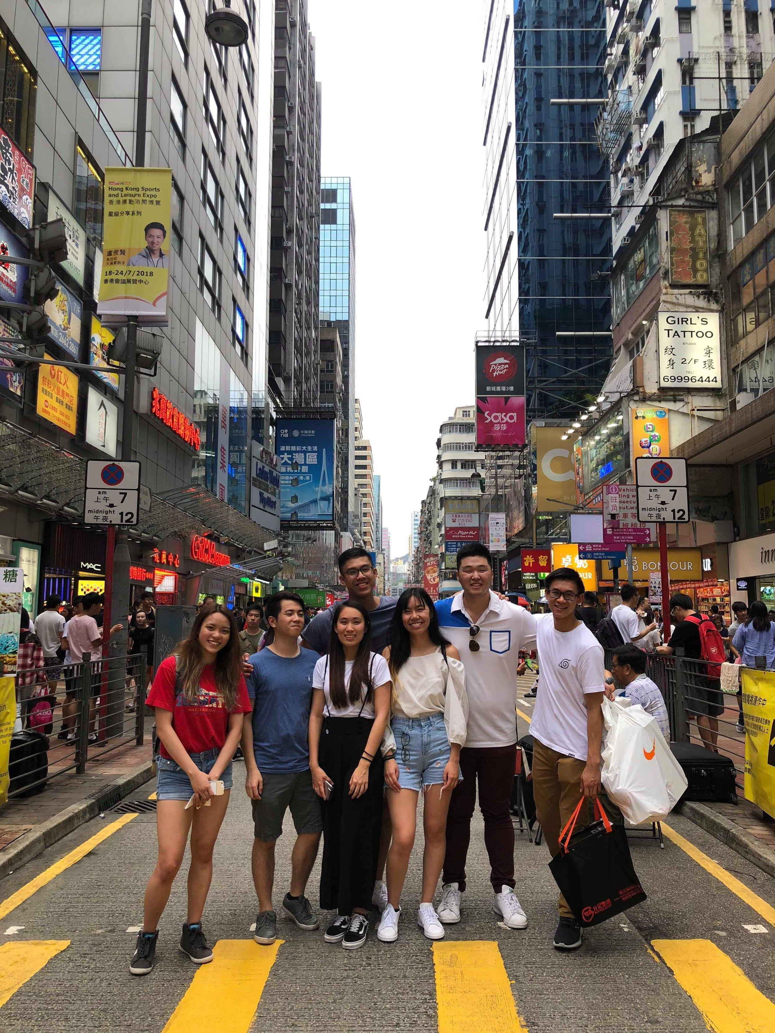 Summer 2018 Hong Kong cohort.
