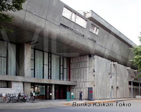 Bunka Kaikan Tokyo.jpg