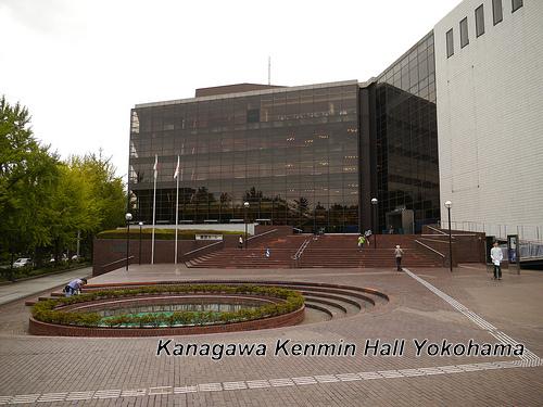 Kanagawa Kenmin Hall Yokohama.jpg