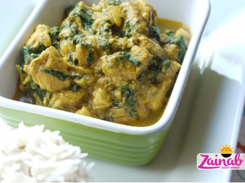 Baby led weaning curry - Chicken and Saag Passanda recipe, baby food, weaning, halal baby food, Indian baby food, 10+ months, toddler