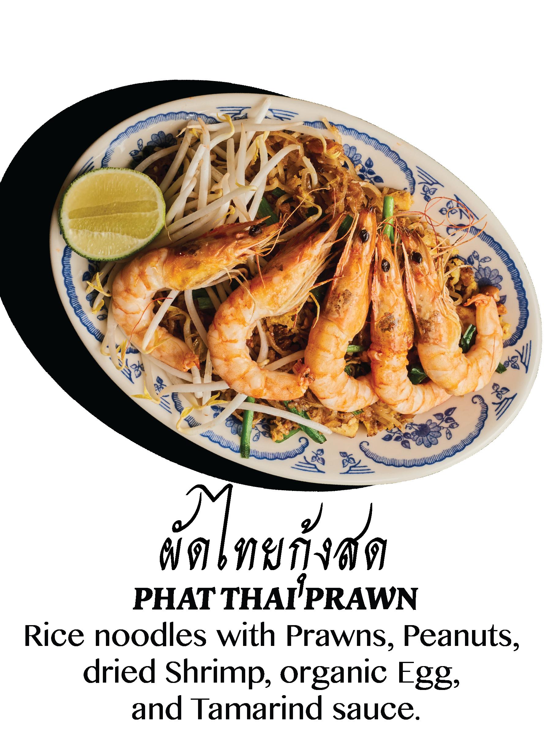 Phat thai prawn