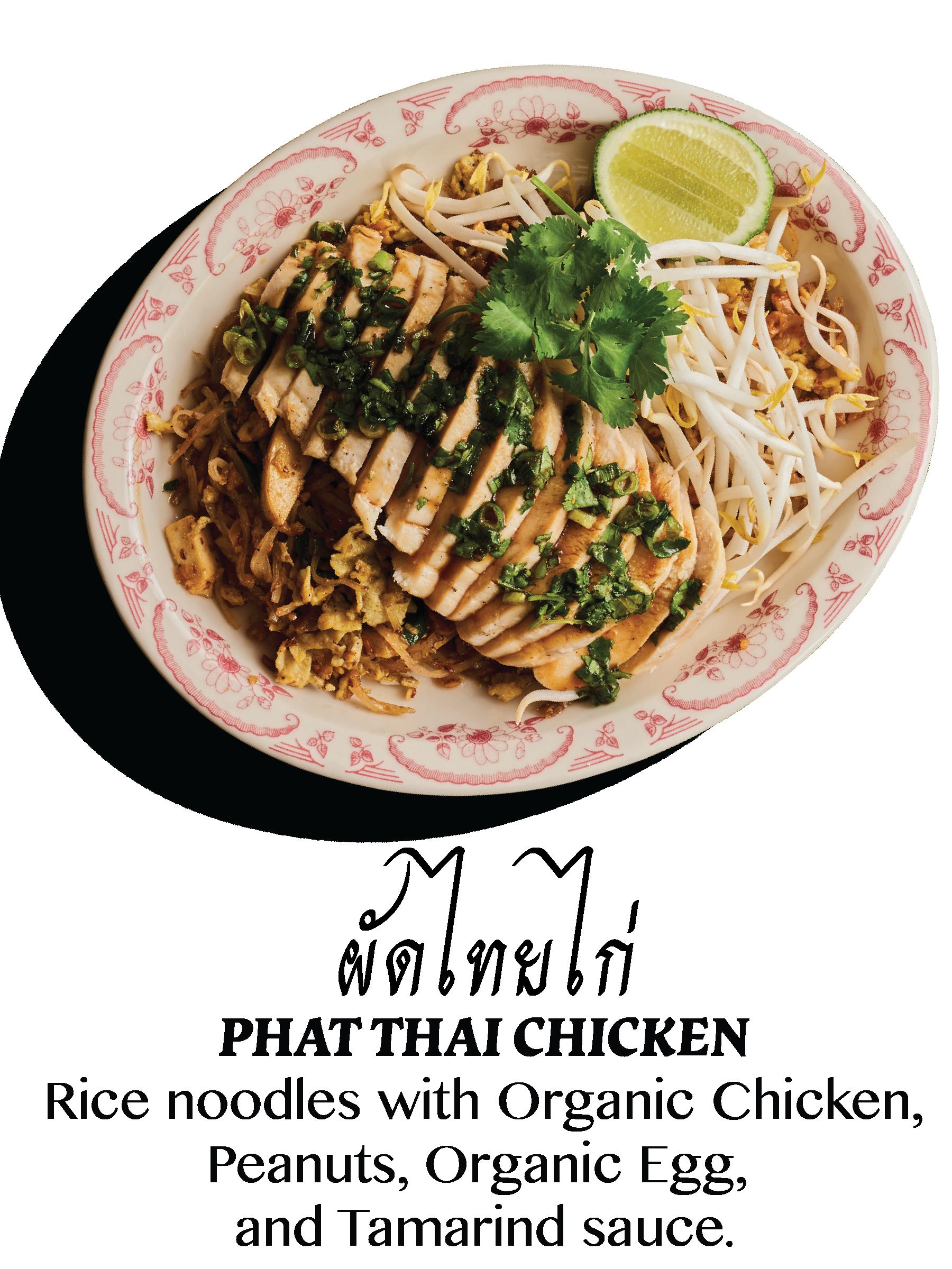 phat thai chicken